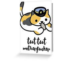 Tut tut motherfucker Greeting Card