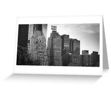 Skyline, NYC Greeting Card