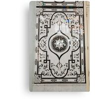 Decorative tiles in Nuzha mosque, Jaffa, Israel Canvas Print