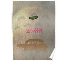 Ghibli Minimalist 'My Neighbour Totoro' Poster