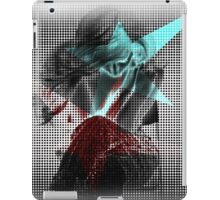When You're Lonely iPad Case/Skin