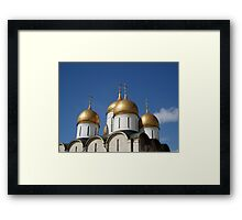 Moscow Framed Print