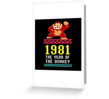 Donkey Kong Gamer tshirt Greeting Card