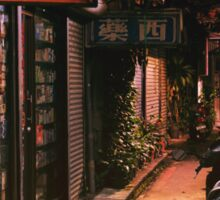 "#886.005 ""Midnight Alley/ Taipei City"" Sticker"
