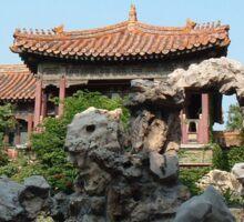 Beijing Imperial Garden Sticker