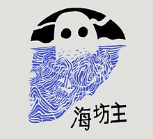 Umibōzu Unisex T-Shirt