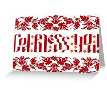 God Bless You. Red Greeting Card