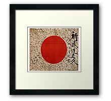 VINTAGEJAPANESE WW2 KAMIKAZE RISING SUN FLAG Framed Print