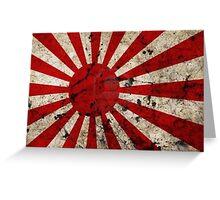 VINTAGE JAPANESE WW2 RISING SUN FLAG Greeting Card