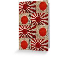 WW2 VINTAGE JAPANESE RISING SUN FLAGS Greeting Card