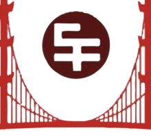 Big Hero 6: San Fransokyo Sticker