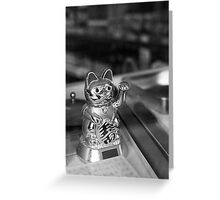 Chinese store cat - Martim Moniz Greeting Card