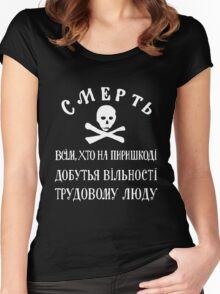 Makhnovchtchina Flag  Women's Fitted Scoop T-Shirt