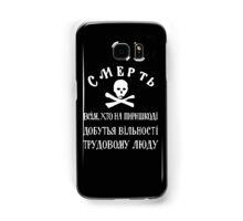 Makhnovchtchina Flag  Samsung Galaxy Case/Skin