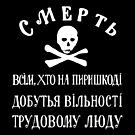 Makhnovchtchina Flag  by Bela-Manson