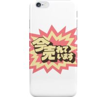 Japanese One iPhone Case/Skin