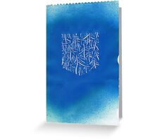 Stencil trees and forest  Greeting Card