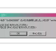 Crashdebug.exe Sticker