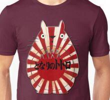 HEY JAPAN! Totoro Unisex T-Shirt