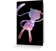 Galaxy Mew Greeting Card