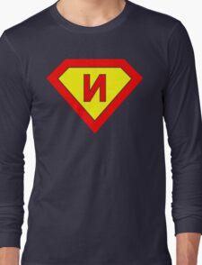 Superman alphabet letter Long Sleeve T-Shirt