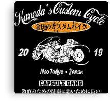 AKIRA SHOTARO KANEDA BIKE CUSTOM MOTORCYCLE NEO TOKYO CAPSULE GANG ANIME MANGA Canvas Print
