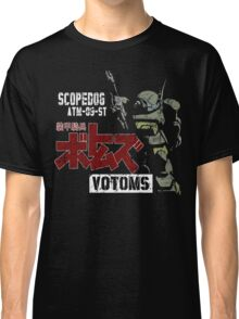CLASSIC RETRO JAPAN ANIME MANGA ARMORED TROOPER VOTOMS SCOPEDOG ROBOT SOLDIER Classic T-Shirt