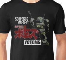 CLASSIC RETRO JAPAN ANIME MANGA ARMORED TROOPER VOTOMS SCOPEDOG ROBOT SOLDIER Unisex T-Shirt