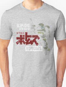 CLASSIC RETRO JAPAN ANIME MANGA ARMORED TROOPER VOTOMS SCOPEDOG ROBOT SOLDIER Unisex T-Shirt