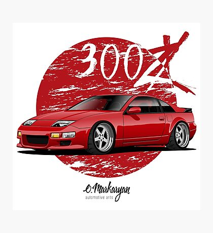 Nissan 300ZX (red) Photographic Print