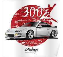 Nissan 300ZX (white / silver) Poster