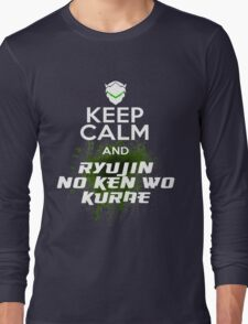 Keep Calm and... Long Sleeve T-Shirt