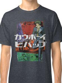 COWBOY BEBOP #09 Classic T-Shirt