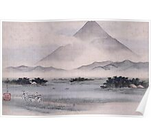 Utagawa Hiroshige - Fuji Marsh, Suruga Province, From Twelve Views Of Mt. Fuji. Mountains landscape: mountains, rocks, rocky nature, sky and clouds, trees, peak, forest, rustic, hill, travel, hillside Poster