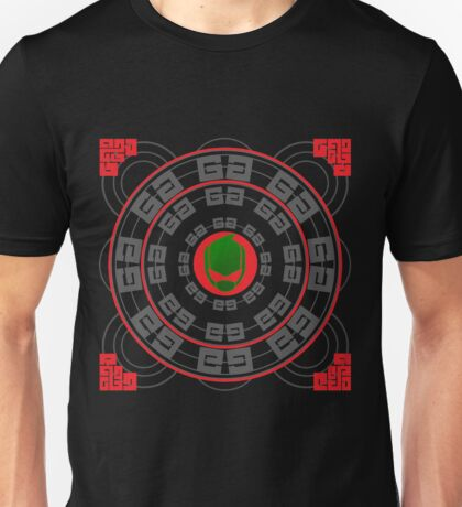 Full Nomicon Unisex T-Shirt