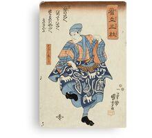 Utagawa Kuniyoshi - Actor Portraying A Seller Of Birds For Release 1850. Man portrait:  actor ,  mask,  face,  man ,  samurai ,  hero,  costume,  kimono,  tattoos,  theater,  shows Canvas Print