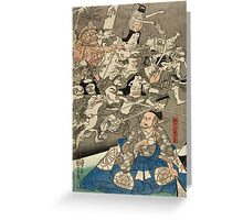 Utagawa Kuniyoshi - Warrior Minamoto Raiko And The Earth Spider. People portrait: party, woman and man, people, family, female and male, peasants, crowd, romance, women and men, city,  society Greeting Card