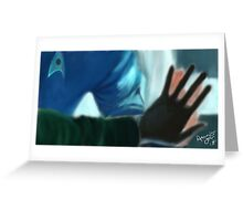 T'hy'la - Spock and Kirk Greeting Card