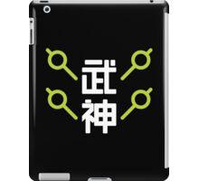 Overwatch - Genji - God of War iPad Case/Skin
