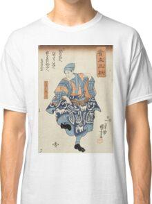 Utagawa Kuniyoshi - Actor Portraying A Seller Of Birds For Release 1850. Man portrait:  actor ,  mask,  face,  man ,  samurai ,  hero,  costume,  kimono,  tattoos,  theater,  shows Classic T-Shirt