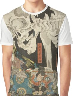 Utagawa Kuniyoshi - Mitsukuni And The Skeleton Spectermid 1840. Man portrait:  mask,  face,  man ,  samurai ,  hero,  costume,  kimono,  tattoos ,  sport, skeleton, macho Graphic T-Shirt