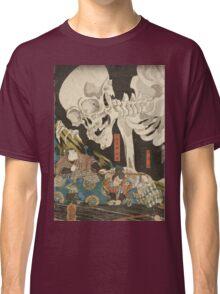 Utagawa Kuniyoshi - Mitsukuni And The Skeleton Spectermid 1840. Man portrait:  mask,  face,  man ,  samurai ,  hero,  costume,  kimono,  tattoos ,  sport, skeleton, macho Classic T-Shirt