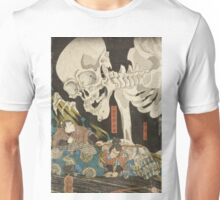 Utagawa Kuniyoshi - Mitsukuni And The Skeleton Spectermid 1840. Man portrait:  mask,  face,  man ,  samurai ,  hero,  costume,  kimono,  tattoos ,  sport, skeleton, macho Unisex T-Shirt