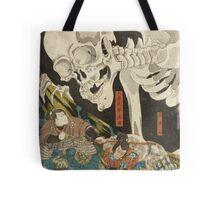 Utagawa Kuniyoshi - Mitsukuni And The Skeleton Spectermid 1840. Man portrait:  mask,  face,  man ,  samurai ,  hero,  costume,  kimono,  tattoos ,  sport, skeleton, macho Tote Bag