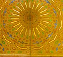 Morocco Meknes - mosque doors Sticker