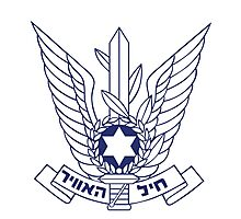 ISRAELI AIR FORCE Photographic Print