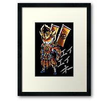 Triumphant Orange Framed Print