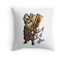 Triumphant Orange Throw Pillow