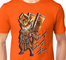 Triumphant Orange Unisex T-Shirt