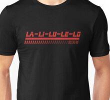 La-Li-Lu-Le-Lo Unisex T-Shirt